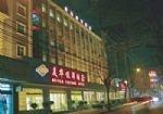 Xian Huamei Yueyang Hotel