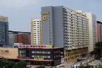 Xian Junjing Super 8 Hotel