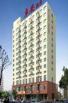 U Inn Hotel Xiangfan