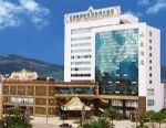 Yunnan Aviation Sightseeing Hotel Xishuangbanna