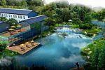 Guest Hotel Yancheng