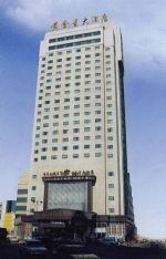 Goldstar Hotel Yanji