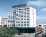 Yantai Pacific Hotel