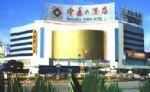 Yueyang Zhongda Hotel