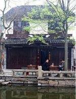 Longxing Inn Zhouzhuang