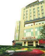 Xiongfei Holiday Hotel Zigong
