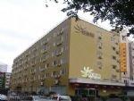 Shindom Hotel-taoranting