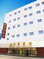 Aihua Hotel