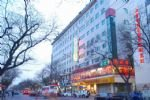 Beijing Dongdanyindi Hotel