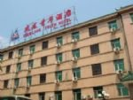 Beijing Fenglong Youth Hostel