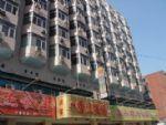 Beijing Hong Kong Hotel