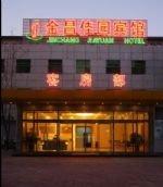 Beijing Jinchangjiayuan Hotel