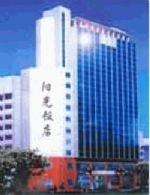 Beijing Jingchuan Yangguang Hotel