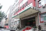 Beijing Lovetown(bai Wan Zhuang)