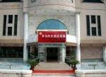 Beijing Roma Sunshine Hotel