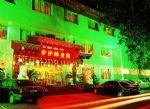 Beijing Shatan Hotel