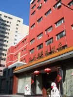 Capital Forbidden City Hotel