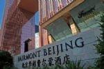 Fairmont Hotel Beijing