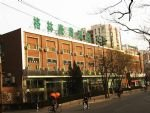Green Tree Inn (Beijing Guangming Bridge)