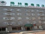 Green Tree Inn (beijing Shijing Hill)