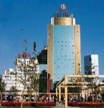 Guoan Hotel Beijing