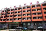Hanting Inns (Beijing Dongzhimen)