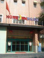 Home Inn (Beijing Hepingli)