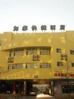 Home Inn (Beijing Yizhuang Tianhuaxi)