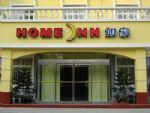 Home Inns(tongzhou Xinhua Street)