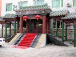 Super 8 (beijing Jinbao Street)