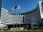 Jianguo Garden Hotel Beijing