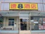 Super 8 Hotel Beijing (xuanwumen)