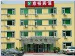 Jingyu Hotel (Qinghua)
