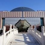 Kempinski Hotel Beijing