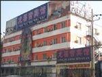 Beijing Longfugong Hotel (xizhimen)