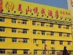 Mei Shan Yue Cheng Hotel