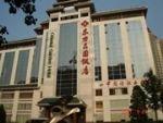 Oriental Garden Hotel Beijing