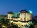 Beijing Prime Hotel