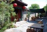 Qintang Courtyard 7