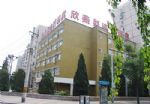 Shindom Hotel (guangming Qiao)