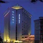 Zhaolong Hotel Beijing