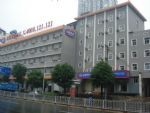 Hanting Inns (changsha Railway Station)