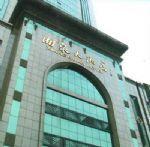 Hunan Xiangquan Hotel