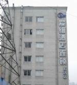 Aiwei Hotel(hongji Branch)