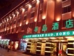 City Inn Bandao Zongfu