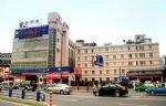 Binjiang Hotel Chengdu