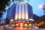 Chengdu Pengfei Junyuan Hotel