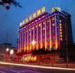Chongzhou Hongda Changyun Hotel
