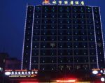 City View Hotel Chengdu