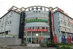 Fuqiyuan Hotel